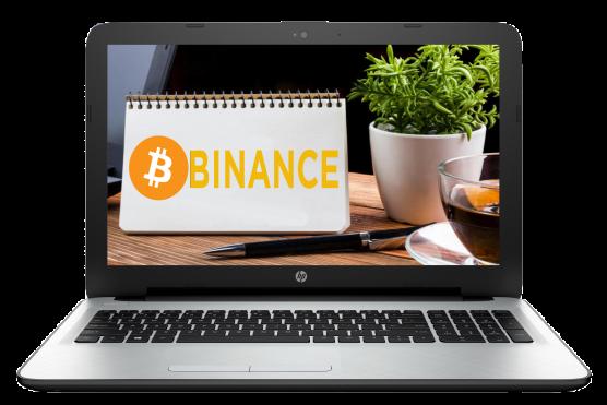 binance-btc-wallet