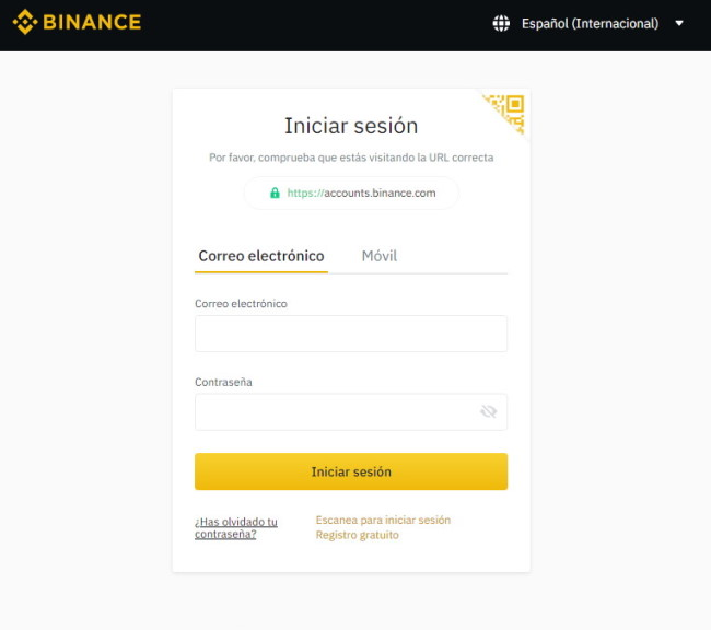 binance-iniciar-sesion